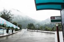 雨后公交车站台