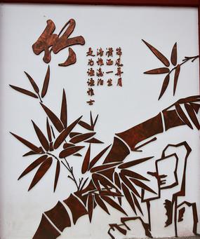 竹子-中国元素雕刻