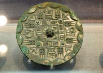 变形草叶纹-铜镜雕饰