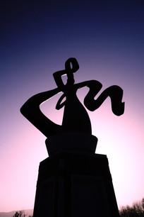 """和林格尔县标志性雕塑""""和""""字"""