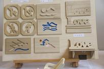 木制品图标