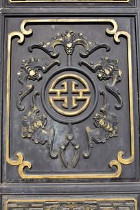 五福吉祥门板木雕图