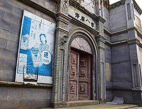 陈旧的大上海街景摄影图