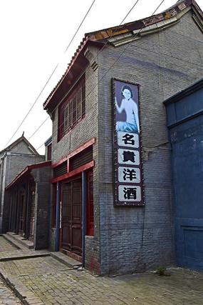 青砖建筑老上海街景