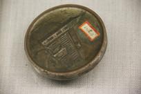 日本中国驻屯军纪念铜牌