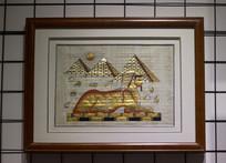狮身人面金字塔草纸画