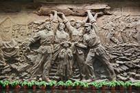 唐山大地震壁刻解放军救援
