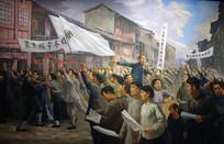 打到帝国主义游行示威墙画