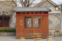 民俗村里的售卖木屋