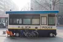 移动公安房车