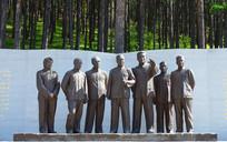 刘少奇视察林区雕塑