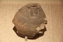 南越国华音宫铭款陶器盖