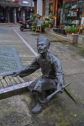 舟山跳蚤舞男表演者雕像
