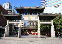 广东城隍庙忠佑石牌坊