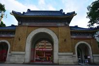 广州中山纪念堂正门
