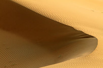 美丽的沙丘