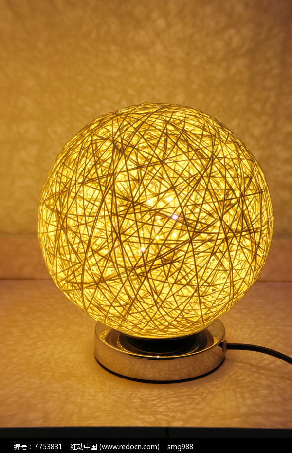球形线球式样小台灯图片
