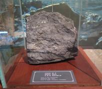 三峡博物馆展品磷矿