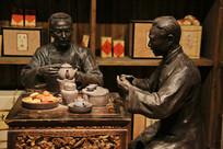 铜雕品茶人物雕像