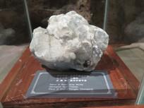 重庆中国三峡博物馆展品灰黑色微晶灰岩