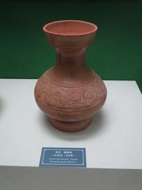 东汉釉陶钟