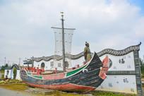 古代渔船模型