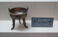 明代鎏金镶银饕餮纹铜鼎