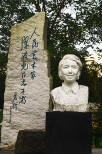 人物雕像也文字雕刻