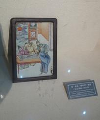 三峡博物馆 展品隆中对瓷版
