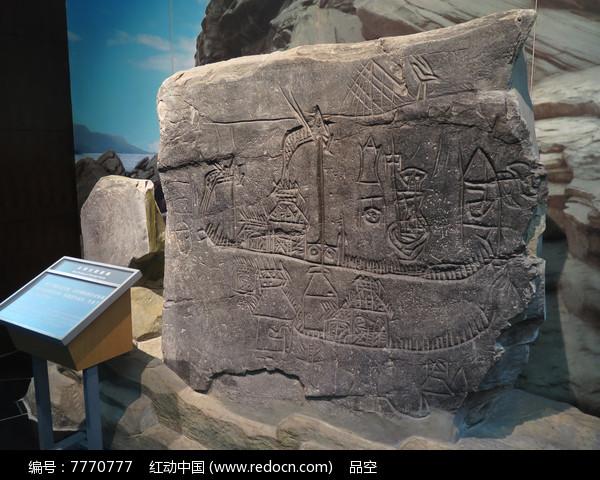 三峡博物馆展品云阳大梁岩画图片