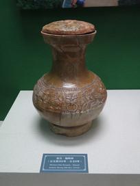 西汉釉陶钟
