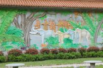 大象和尚墙画