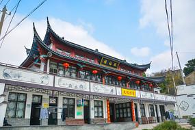 泥峙社区文化礼堂