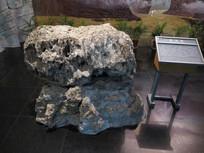 三峡博物馆展品瞿塘峡滟滪堆