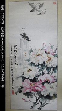 白牡丹与白鸽群水墨画