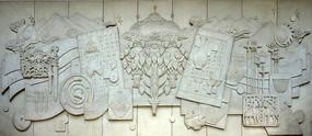 反映乌兰察布历史文化的浮雕壁画