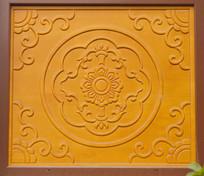 黄色花瓣纹木雕