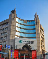舟山农业银行大楼