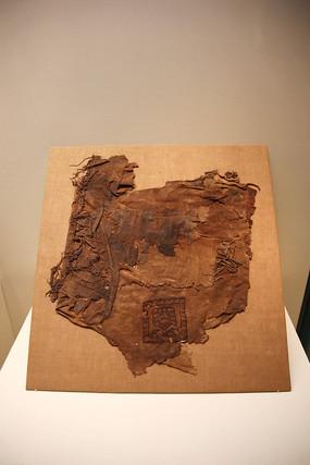 公元前3世纪沙特皮革及织物残片