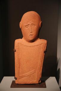 公元前4千年沙特人形石碑