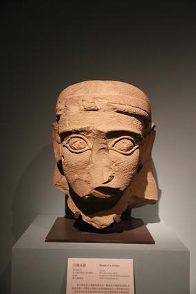 公元前4世纪沙特石头雕像