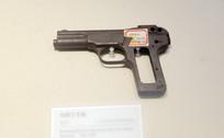 民国时期勃朗宁手枪
