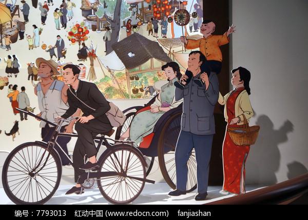 骑车赶庙会场景刻画高清图片下载 编号7793013 红动网