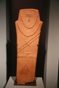 砂岩人形石碑卡耶特卡法
