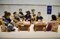 四川鹤鸣茶馆的六腊之战老师们