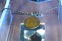 孙中山铜牌