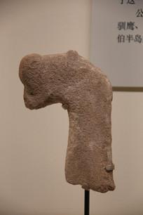 新石器时代沙特石山羊首