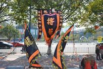 传统舞狮旗帜