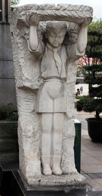 红岩魂广场少先队员塑像