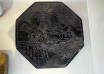 民国时期抗日纪念墨盒